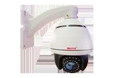 Camera QTC-808H